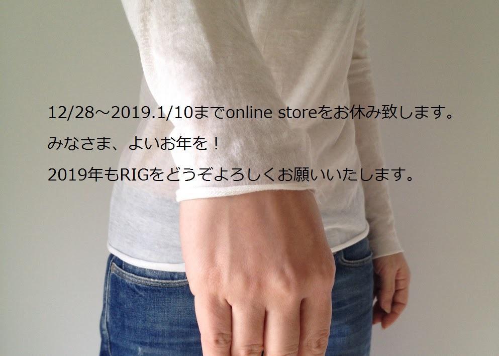 online冬休み3