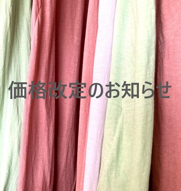 IMG_0537 (1)