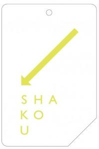 shakou表1